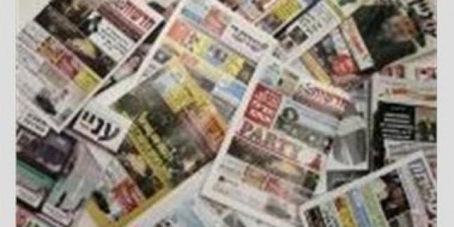 Siyonist Rejim Siyonist Kasabalarda Görev Yapan Siyonist Basına Yayın Yasağı Getirdi
