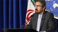 İran, Hudayda saldırısını şiddetle kınadı