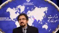 İran'dan Mısır'daki terör saldırısına kınama