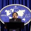 Behram Kasımi: Terörün son bulmasına dek Suriye'yi destekleyeceğiz