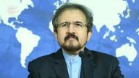 İran: Trump Boş Konuşacağına Evsiz Amerikan Vatandaşlarıyla İlgilensin