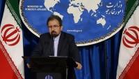 Amerika İran Halkına Karşı Saygılı Konuşmalıdır