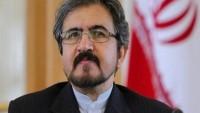 İran Dışişleri Bakanlığı Sözcüsü Kasımi: Bercam'da kalmak zarar verecekse, başka kararlar alırız