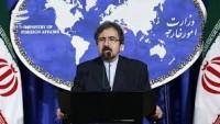 İran, ABD'yi sert bir dille uyardı