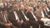 Bereke, Ban Ki-mun ve Kerry'nin İntifadayı Durdurma Çabalarını Kınadı