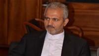 İran-Türkiye Ekonomik İlişkilerinin Gelişmesine Vurgu