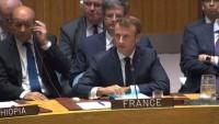 Birleşmiş Milletler Güvenlik Konseyi toplantısı, Macron ve Morales'in Trump'ın iddialarına tepkileri