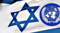 BM Siyonist İsrail Rejimini Yine Çok Ağır Kınadı