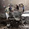 Yemen'de Bombalı Saldırı: 28 Şehid