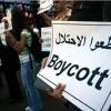 Siyonist Rejimi Boykot Etmemeleri İçin Amerika'dan Avrupa'ya Baskı