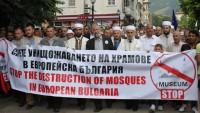 Bulgaristan'da tarihi bir caminin müzeye çevrilmek istenmesi protesto edildi