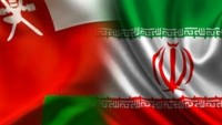 İran'ın dış politikada önceliği komşularla ilişkilerin gelişmesidir