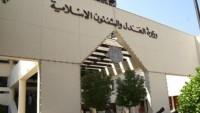 Al-i Halife rejiminden yine Bahreynli gençlere ölüm kararı