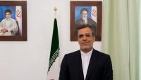 İran İslam Cumhuriyeti, Türkiye'nin Afrin Operasyonuna Tepki Gösterdi