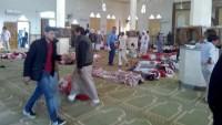 Mısır'da Şehidlerin Sayısı 305'e Yükseldi
