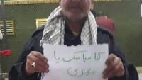 İran devrim muhafızları komutanlarından Casim Nuri, şehid oldu