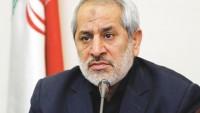 İran'da casusluk dosyası ile ilgili suçlular tutuklandı