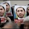 Bahreyn Mahkemesi Şeyh Ali Selman'ın Cezasını Onayladı