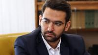 İran İletişim ve Teknoloji Bakanı Güney Kore'ye gitti