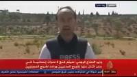 Video: Siyonist Katar Rejimine Ait EL CEZİRE Kanalı Muhabiri Halep'in Beni Zeyd Bölgesindeki Yenilgilerini Ağlayarak Duyurdu