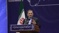 Cihangiri: İran dünyada hiçbir ülkeden emir almaz