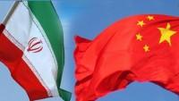İran ile Çin yedi alanda işbirliği anlaşması imzaladı