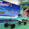 """İran ordusu deniz kuvvetleri """"Kadir"""" Cruise füzeleriyle donatıldı"""