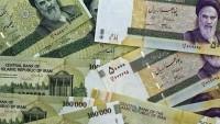 İran'da döviz kuru yolsuzluğu yapan şirket sahipleri gözaltına alındı