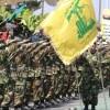 Amerika'nın Hizbullah Korkusu!