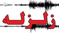 Erdebil'de deprem; 11 yaralı