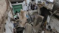 Afganistan'da meydana gelen 7,5 büyüklüğündeki depremde ölenlerin sayısı 261'e yükseldi