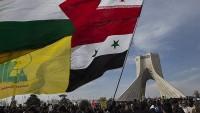 Foto: İran Halkı Devrim Kutlamalarına Yoğun İlgi Gösteriyor