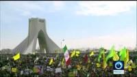Video: İran İslam Cumhuriyeti'nin 37.kuruluş yıldönümü kutlamaları…