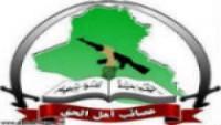 Ketaibu Hizbullah'tan Sonra Asaibu Ehlul-Hak Direniş Grubu da ABD'yi Tehdit Etti