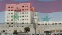 Suriye: ABD, Suriyelilerin Kanlarının Akıtılmasındaki Sorumluluğu ve Teröre Desteğini Saklamaya Çalışıyor