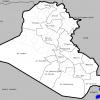 Irak birlikleri, IŞİD'in Diyala'da ki son kalesini de ele geçirdi