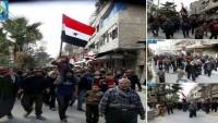 Doğu Ğuta'da Halkın Suriye Ordusuna Destek Gösterileri Devam Ediyor