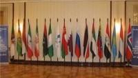 Doğalgaza sahip 19 ülke başkanı Tahran'da buluşuyor
