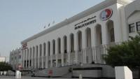 Abu Dabi mahkemesi, Lübnanlı bir kadını Hizbullah ajanlığı suçlamasıyla tutukladı