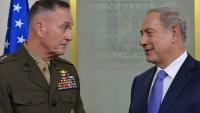 Göreve yeni başlayan ABD Genelkurmay Başkanının ilk yurt dışı ziyareti İsrail'e