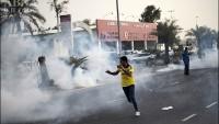Foto: Bahreyn'deki barışçıl Katif halkıyla dayanışma gösterisine, Bahreyn rejimi polisi saldırdı