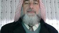 Abbas güçleri, Hamas Lideri Ebu Urra'yı Gözaltına Aldı
