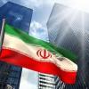 Danimarka'dan Sonra Norveç'te İran'a Karşı Tavır Aldı