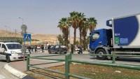 El-Afule'deki Bıçaklama Eyleminde Yahudi Yerleşimci Kadın Ağır Yaralandı 