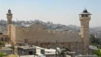 Siyonist İsrail rejimi El Halil kentindeki İbrahim Camisi'nde öğle ezanı okunmasını engelledi