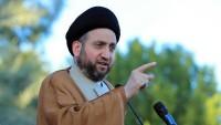 Seyyid Ammar Hekim, Amerika'nın Suriye saldırısını kınadı