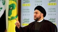 Seyyid Ammar Hekim'den Kerkük Harekatına Destek