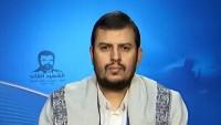 Yemen Hizbullahı Lideri Abdulmelik El Husi: Trump, Arap ülkelerini parçalamak peşindedir