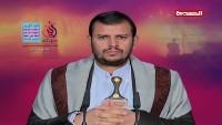 Abdulmelik El Husi: Asla işgalcilere ve düşmana teslim olmayacağız