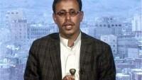 Yemen Ensarullah Hareketi: BAE'nin Yemen'de Çıkarmak İstediği Fitneye Cevap Verdik